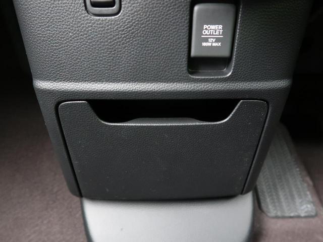 G・Lホンダセンシング 届出済未使用車 両側電動ドア 現行型(62枚目)