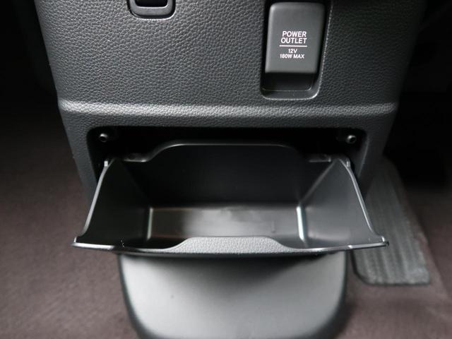 G・Lホンダセンシング 届出済未使用車 両側電動ドア 現行型(63枚目)