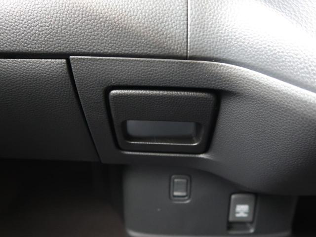 G・Lホンダセンシング 届出済未使用車 両側電動ドア 現行型(64枚目)
