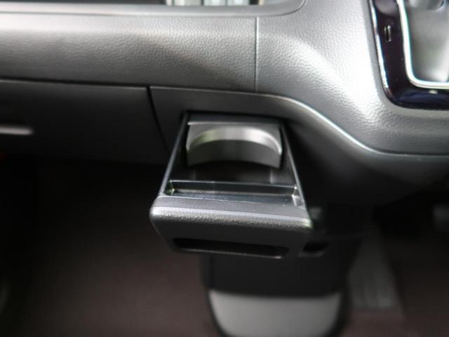 G・Lホンダセンシング 届出済未使用車 両側電動ドア 現行型(65枚目)