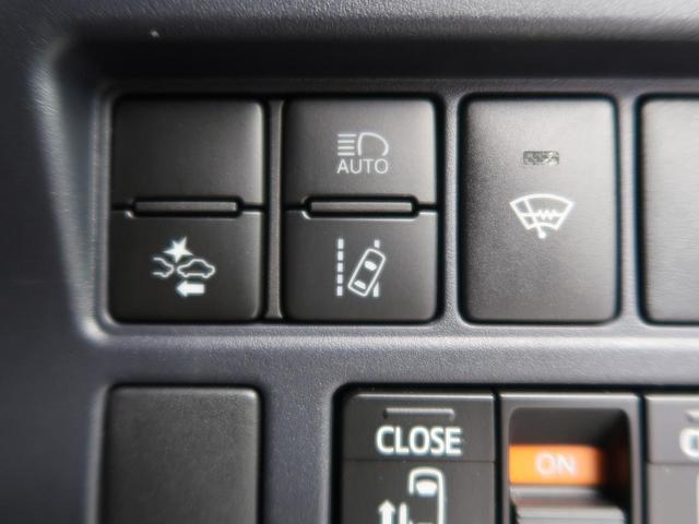 ZS 煌 セーフティセンス 10型ナビ 両側電動ドア 禁煙車(4枚目)