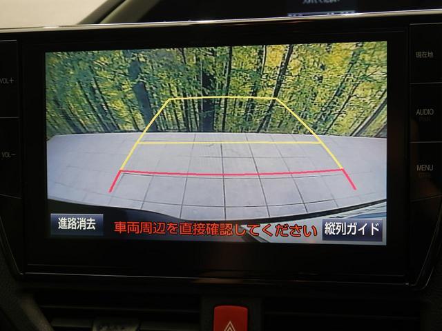 ZS 煌 セーフティセンス 10型ナビ 両側電動ドア 禁煙車(8枚目)