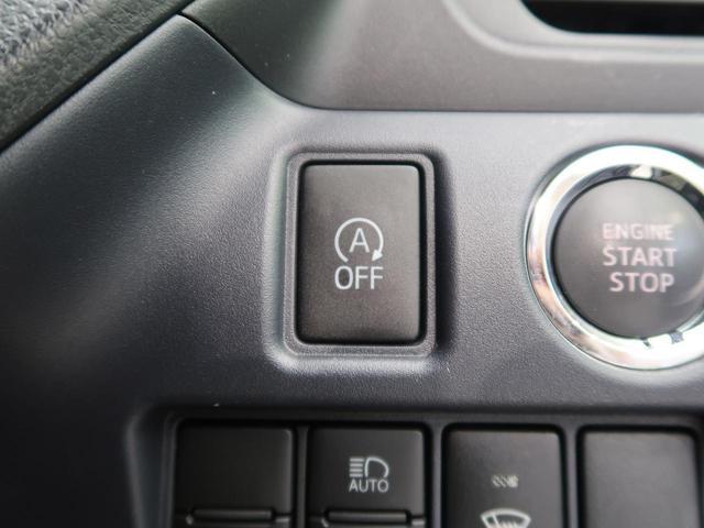 ZS 煌 セーフティセンス 10型ナビ 両側電動ドア 禁煙車(32枚目)