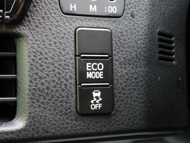 ZS 煌 セーフティセンス 10型ナビ 両側電動ドア 禁煙車(37枚目)
