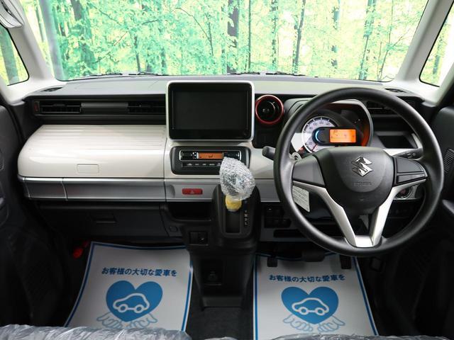 ハイブリッドX 届出済未使用車 デュアルカメラ 両側電動ドア(2枚目)