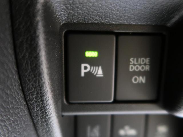 ハイブリッドX 届出済未使用車 デュアルカメラ 両側電動ドア(7枚目)