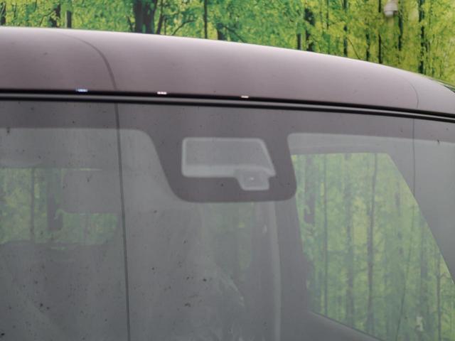 ハイブリッドX 届出済未使用車 デュアルカメラ 両側電動ドア(24枚目)