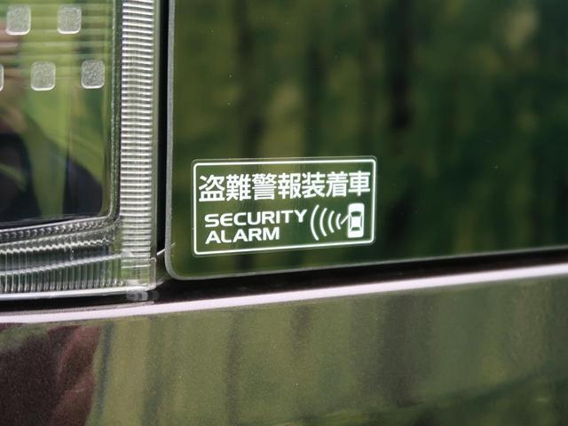 ハイブリッドX 届出済未使用車 デュアルカメラ 両側電動ドア(26枚目)