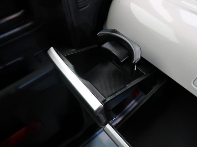 ハイブリッドX 届出済未使用車 デュアルカメラ 両側電動ドア(31枚目)