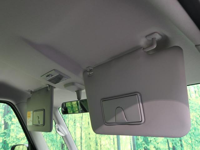 ハイブリッドX 届出済未使用車 デュアルカメラ 両側電動ドア(33枚目)