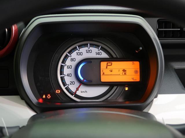 ハイブリッドX 届出済未使用車 デュアルカメラ 両側電動ドア(34枚目)