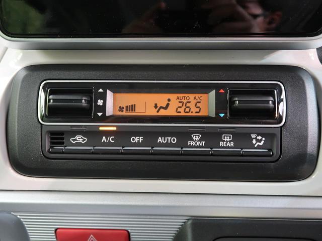 ハイブリッドX 届出済未使用車 デュアルカメラ 両側電動ドア(35枚目)