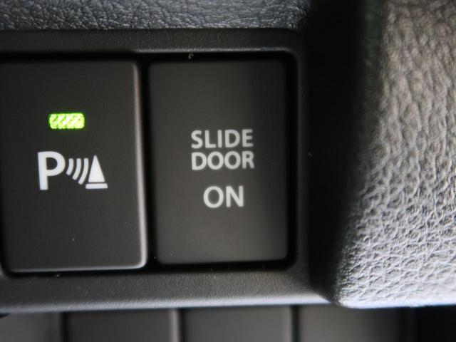 ハイブリッドX 届出済未使用車 デュアルカメラ 両側電動ドア(39枚目)