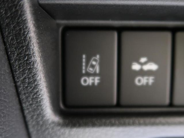ハイブリッドX 届出済未使用車 デュアルカメラ 両側電動ドア(40枚目)