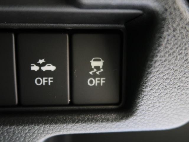 ハイブリッドX 届出済未使用車 デュアルカメラ 両側電動ドア(42枚目)