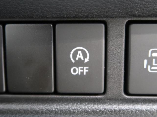 ハイブリッドX 届出済未使用車 デュアルカメラ 両側電動ドア(43枚目)