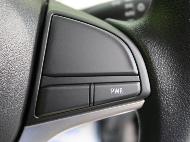 ハイブリッドX 届出済未使用車 デュアルカメラ 両側電動ドア(46枚目)