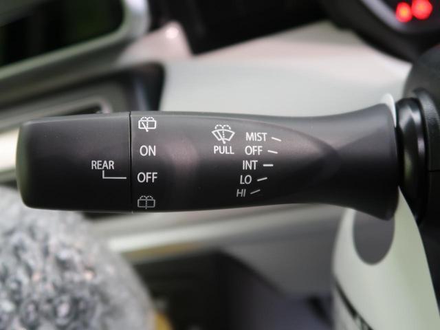 ハイブリッドX 届出済未使用車 デュアルカメラ 両側電動ドア(47枚目)