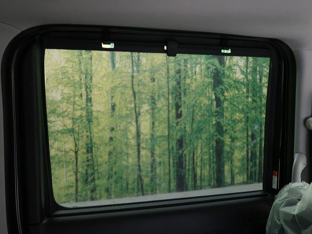 ハイブリッドX 届出済未使用車 デュアルカメラ 両側電動ドア(51枚目)