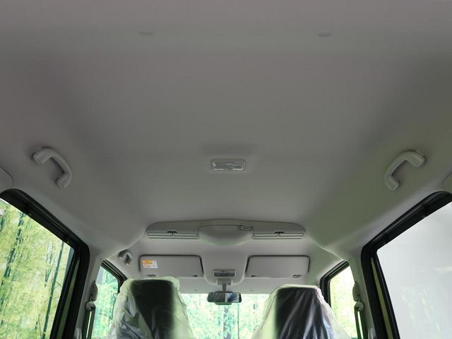 ハイブリッドX 届出済未使用車 デュアルカメラ 両側電動ドア(53枚目)