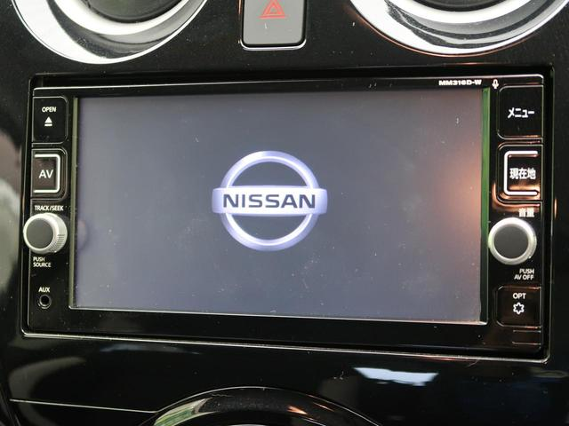 e-パワー X 衝突軽減装置 純正ナビ 全周囲カメラ 禁煙車(4枚目)