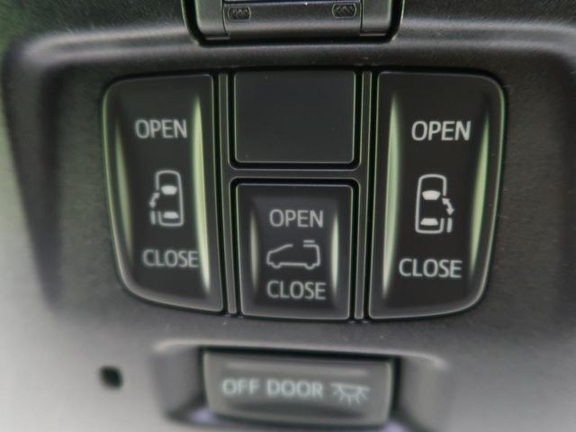 2.5S ムーンルーフ ディスプレイオーディオ 両側電動ドア(6枚目)