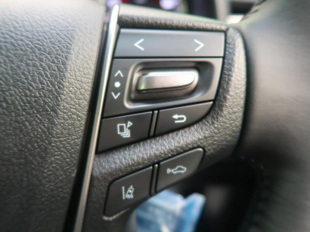 2.5S ムーンルーフ ディスプレイオーディオ 両側電動ドア(7枚目)