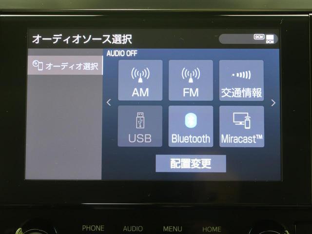 2.5S ムーンルーフ ディスプレイオーディオ 両側電動ドア(31枚目)