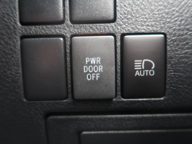 2.5S ムーンルーフ ディスプレイオーディオ 両側電動ドア(34枚目)