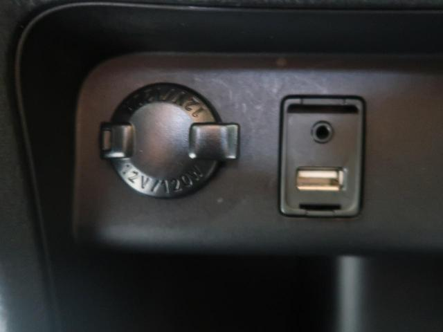 ZS 煌 純正9型ナビ 天吊りモニター 両側電動ドア ETC(38枚目)