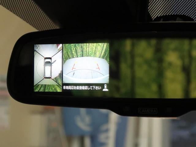 ハイウェイスター Gターボ 衝突軽減 純正ナビ 全方位カメラ(5枚目)