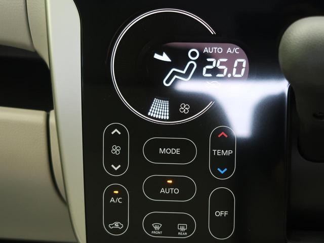 X 純正SDナビ フルセグ 全周囲カメラ スマートキー 禁煙(7枚目)