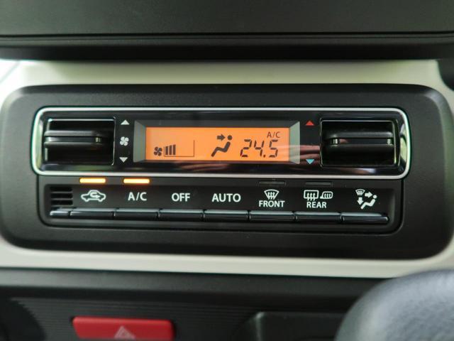 ハイブリッドG 4WD デュアルセンサー SDナビ 地デジ(9枚目)