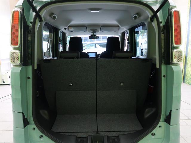 ハイブリッドG 4WD デュアルセンサー SDナビ 地デジ(14枚目)