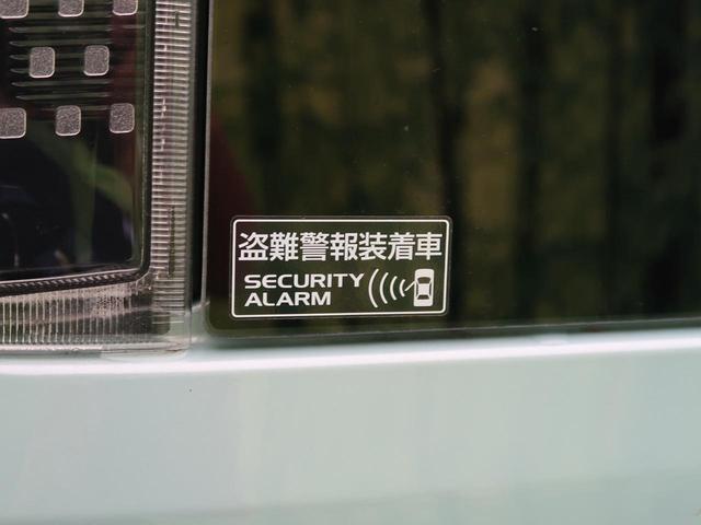 ハイブリッドG 4WD デュアルセンサー SDナビ 地デジ(27枚目)
