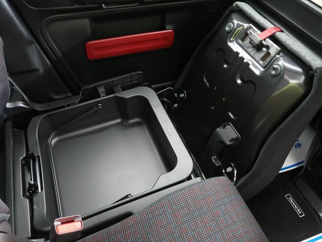 ハイブリッドG 4WD デュアルセンサー SDナビ 地デジ(34枚目)
