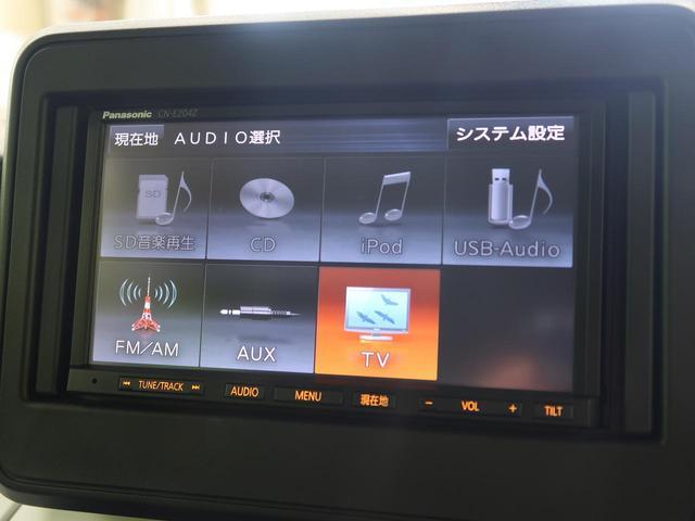 ハイブリッドG 4WD デュアルセンサー SDナビ 地デジ(36枚目)