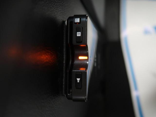 2.5X セーフティセンス メモリーナビ 電動ドア 禁煙車(9枚目)