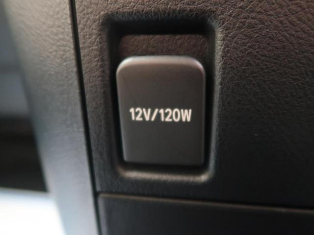 2.5X セーフティセンス メモリーナビ 電動ドア 禁煙車(43枚目)