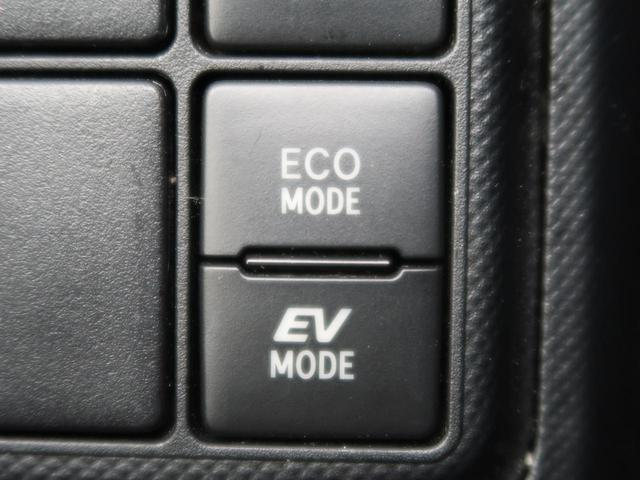 S メモリーナビ バックモニター ETC キーレスエントリー(34枚目)