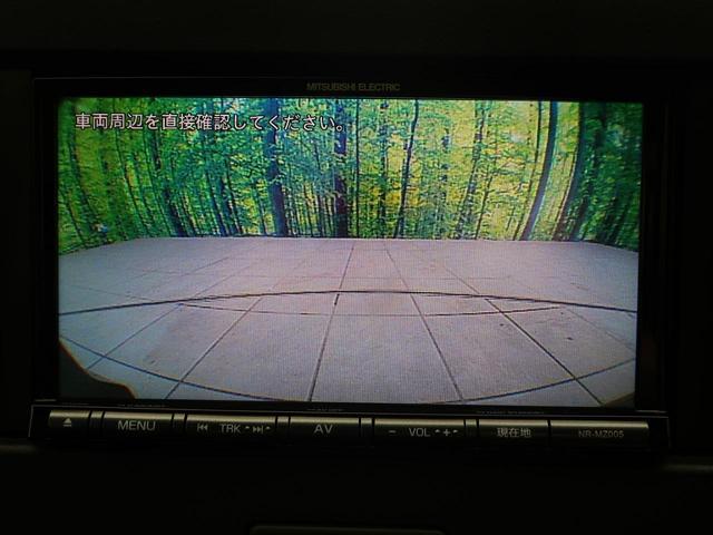 ハイブリッドFX メモリーナビ バックカメラ シートヒーター(4枚目)