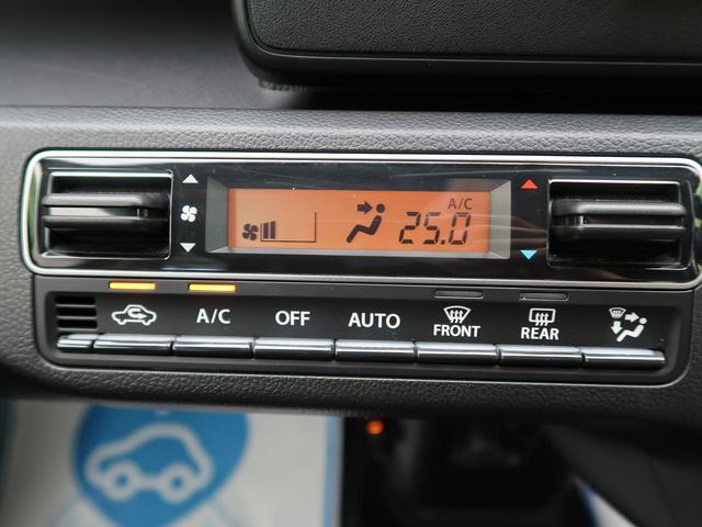 ハイブリッドFX メモリーナビ バックカメラ シートヒーター(9枚目)