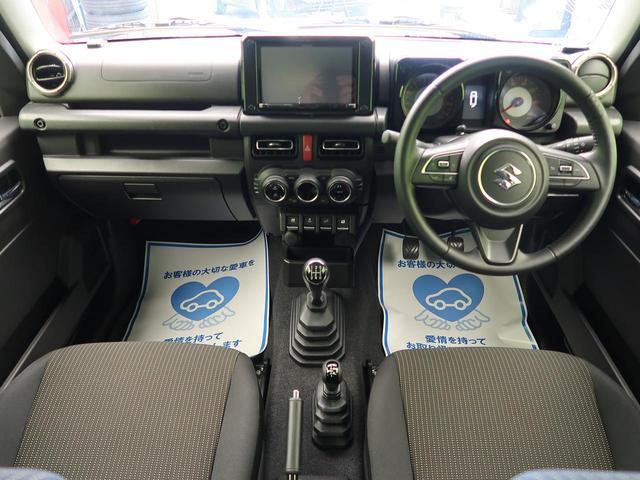 XC 4WD 5MT 純正8型ナビ セーフティサポート デュアルセンサーブレーキ シートヒーター スマートキー クルーズコントロール ダウンヒルアシスト 禁煙車(2枚目)