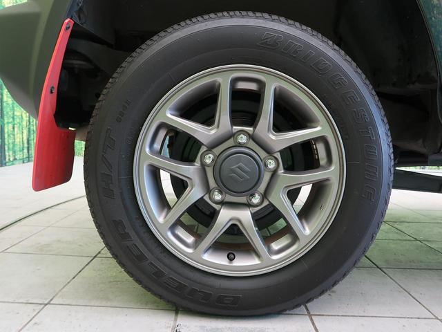 XC 4WD 5MT 純正8型ナビ セーフティサポート デュアルセンサーブレーキ シートヒーター スマートキー クルーズコントロール ダウンヒルアシスト 禁煙車(11枚目)