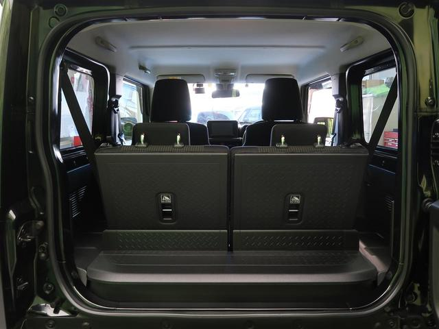 XC 4WD 5MT 純正8型ナビ セーフティサポート デュアルセンサーブレーキ シートヒーター スマートキー クルーズコントロール ダウンヒルアシスト 禁煙車(14枚目)
