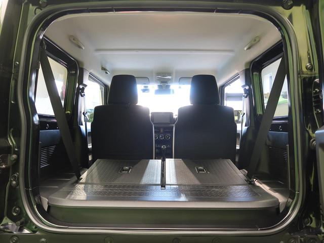 XC 4WD 5MT 純正8型ナビ セーフティサポート デュアルセンサーブレーキ シートヒーター スマートキー クルーズコントロール ダウンヒルアシスト 禁煙車(15枚目)