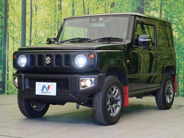 XC 4WD 5MT 純正8型ナビ セーフティサポート デュアルセンサーブレーキ シートヒーター スマートキー クルーズコントロール ダウンヒルアシスト 禁煙車(23枚目)