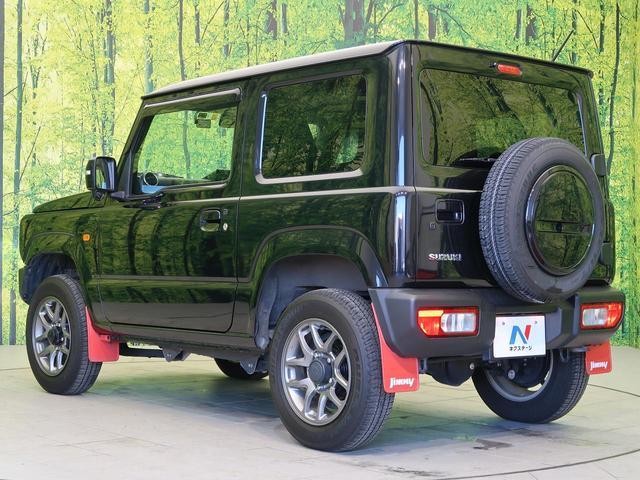 XC 4WD 5MT 純正8型ナビ セーフティサポート デュアルセンサーブレーキ シートヒーター スマートキー クルーズコントロール ダウンヒルアシスト 禁煙車(24枚目)