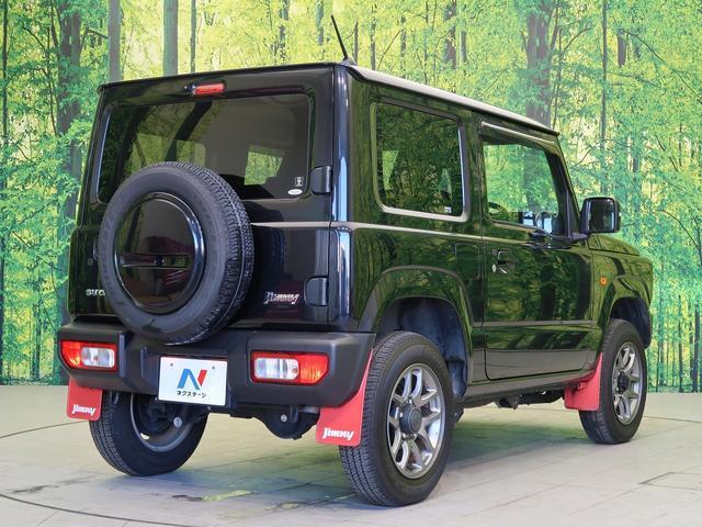 XC 4WD 5MT 純正8型ナビ セーフティサポート デュアルセンサーブレーキ シートヒーター スマートキー クルーズコントロール ダウンヒルアシスト 禁煙車(25枚目)