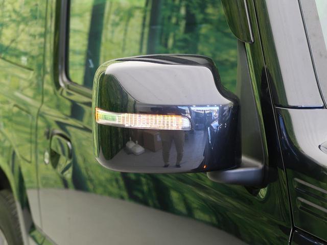 XC 4WD 5MT 純正8型ナビ セーフティサポート デュアルセンサーブレーキ シートヒーター スマートキー クルーズコントロール ダウンヒルアシスト 禁煙車(28枚目)